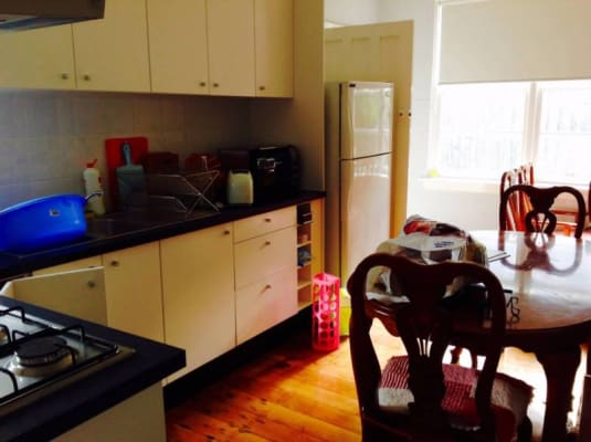 $150, Share-house, 3 bathrooms, Sunderland Avenue, Ashburton VIC 3147