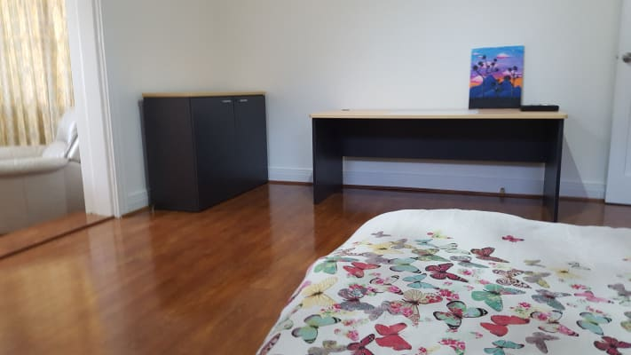 $260, Share-house, 4 bathrooms, South Street, Strathfield NSW 2135