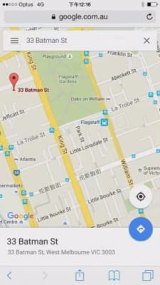$243, Flatshare, 2 bathrooms, Batman Street, West Melbourne VIC 3003