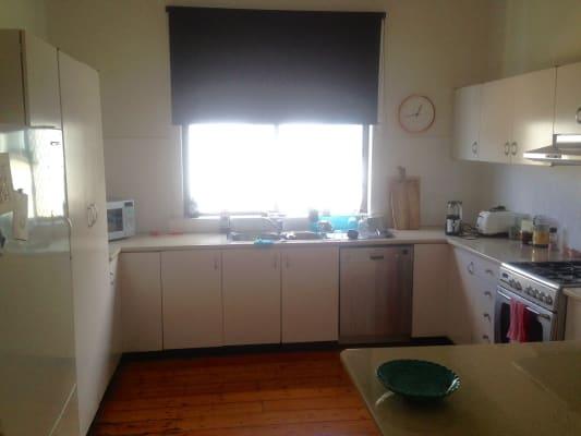$110, Share-house, 4 bathrooms, Porter Avenue, East Maitland NSW 2323