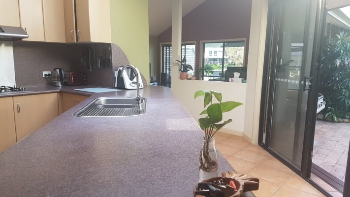 $215, Share-house, 4 bathrooms, Wild Duck Drive, Mermaid Waters QLD 4218