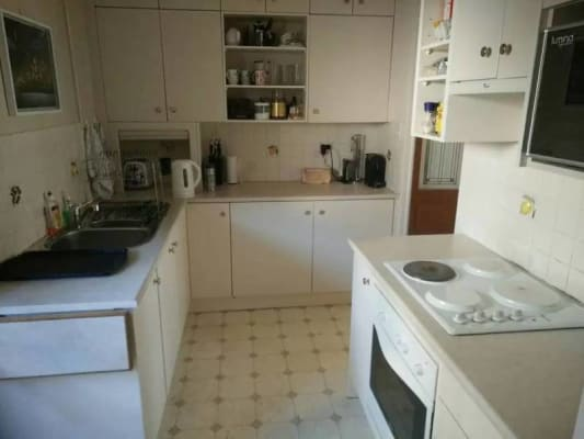 $300, Flatshare, 2 bathrooms, Landers Road, Lane Cove North NSW 2066