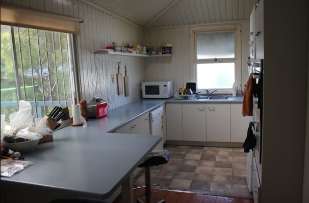 $130, Share-house, 4 bathrooms, Dixon Street, Auchenflower QLD 4066