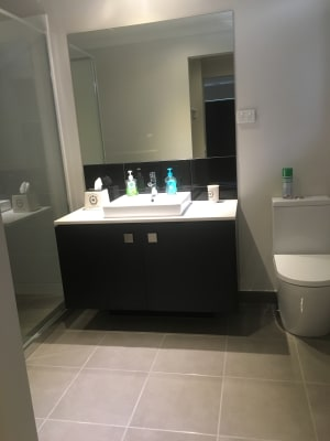 $200, Share-house, 4 bathrooms, Waterview Drive, Cairnlea VIC 3023