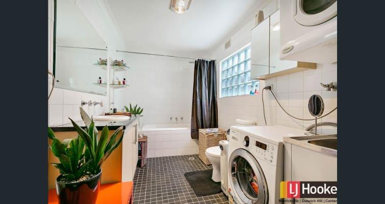 $250, Share-house, 2 bathrooms, Park Road, Sydenham NSW 2044