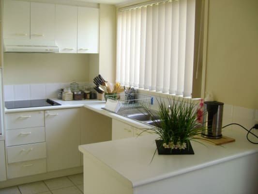 $220, Share-house, 3 bathrooms, Arundel Drive , Arundel QLD 4214