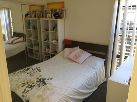 $165, Share-house, 3 bathrooms, Aylesford , Annerley QLD 4103