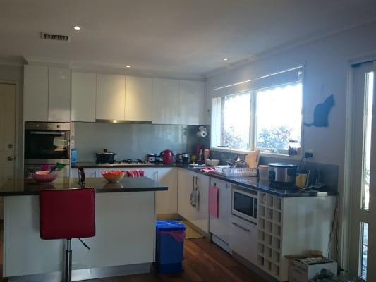 $120, Share-house, 4 bathrooms, Bloxham Court, Hoppers Crossing VIC 3029