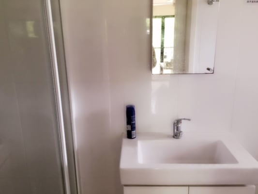 $145-155, Share-house, 2 rooms, Boambee East, Boambee East NSW 2452, Boambee East, Boambee East NSW 2452