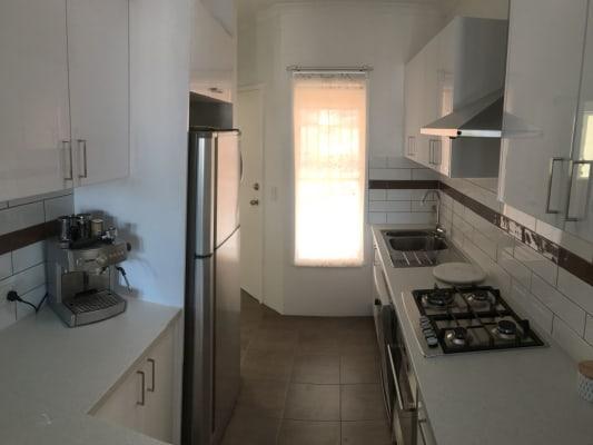$250, Flatshare, 2 bathrooms, Brunswick Street, New Farm QLD 4005
