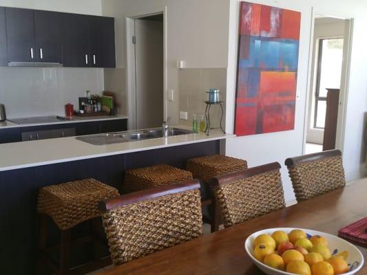 $180, Share-house, 3 bathrooms, Bushland Place, Maudsland QLD 4210