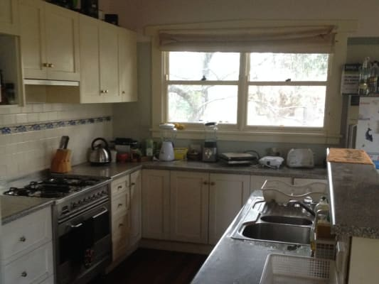 $170, Share-house, 5 bathrooms, Chelmsford Avenue, Epping NSW 2121
