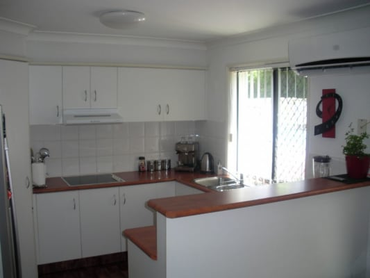 $200, Share-house, 3 bathrooms, Ghilgai Road, Merrimac QLD 4226