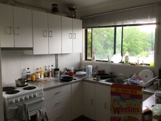 $125, Flatshare, 3 bathrooms, Hope Street, Dickson ACT 2602