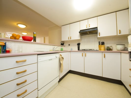 $265, Flatshare, 2 bathrooms, Harris Street, Pyrmont NSW 2009