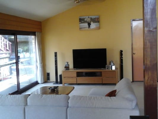 $300, Share-house, 5 bathrooms, Kenwyn Close, Saint Ives NSW 2075