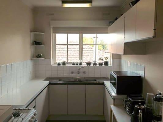 $170, Flatshare, 3 bathrooms, Malvern Road, Malvern East VIC 3145