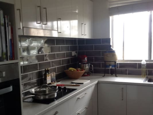 $225, Flatshare, 2 bathrooms, Nesca Parade, The Hill NSW 2300