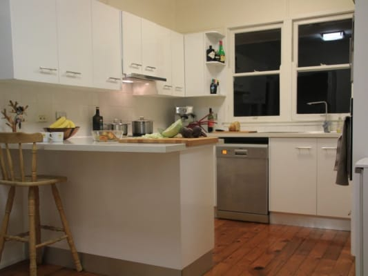 $190, Share-house, 4 bathrooms, Orchard Terrace, Saint Lucia QLD 4067