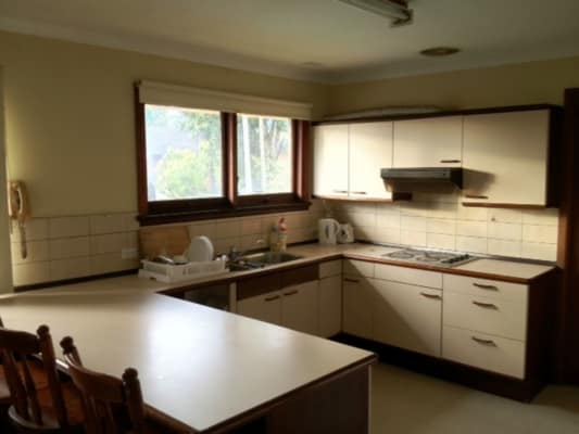 $220, Share-house, 4 bathrooms, Summit Close, Marsfield NSW 2122