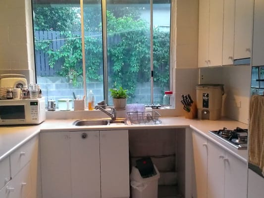 $260, Share-house, 2 bathrooms, Yarrabung Road, Saint Ives NSW 2075