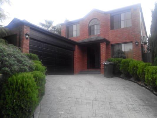 $135, Share-house, 6 bathrooms, Moonstone Walk, Bundoora VIC 3083