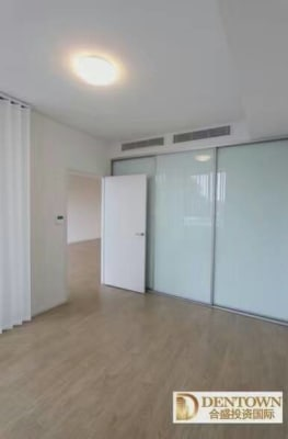 $690, Whole-property, 2 bathrooms, Allengrove Crescent, North Ryde NSW 2113