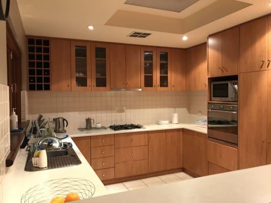 $200, Share-house, 4 bathrooms, Park Avenue, Rosslyn Park SA 5072