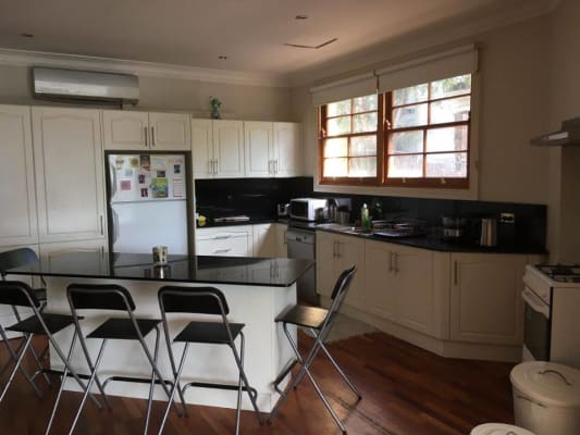 $450, Share-house, 5 bathrooms, New South Head Road, Double Bay NSW 2028
