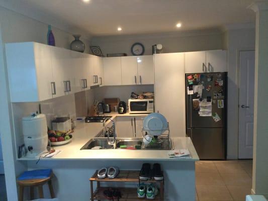 $175, Share-house, 4 bathrooms, Montrose Road, Taringa QLD 4068