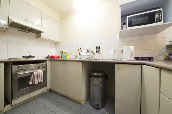 $240, Flatshare, 3 bathrooms, Pyrmont Street, Pyrmont NSW 2009