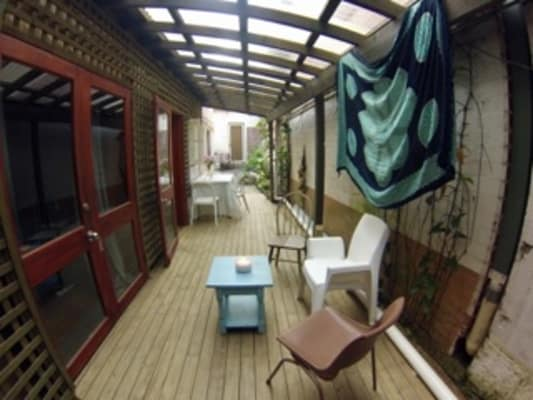 $290, Share-house, 5 bathrooms, Forbes Street, Darlinghurst NSW 2010