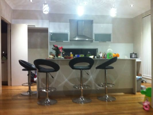 $195, Share-house, 5 bathrooms, Amelia, North Ryde NSW 2113