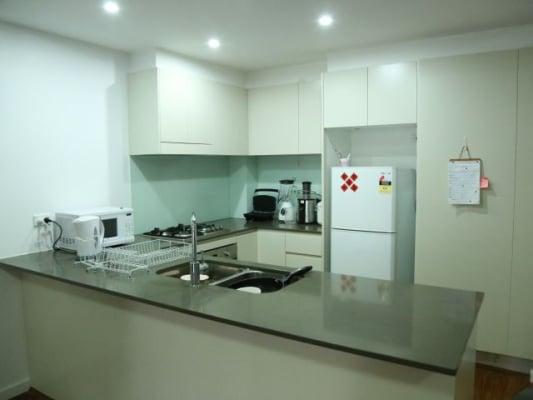 $360, Flatshare, 3 bathrooms, Bank Lane, Kogarah NSW 2217