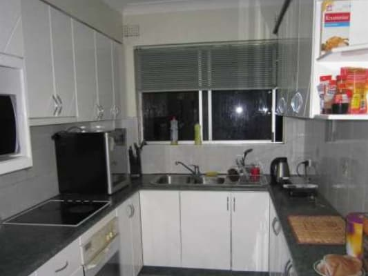 $195, Flatshare, 3 bathrooms, Bland , Ashfield NSW 2131