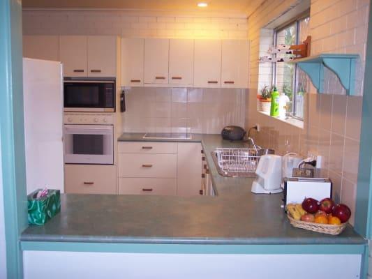 $130, Share-house, 5 bathrooms, Burbong Street, Chapel Hill QLD 4069