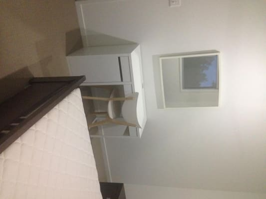 $160, Share-house, 4 bathrooms, Careel Close, Helensvale QLD 4212