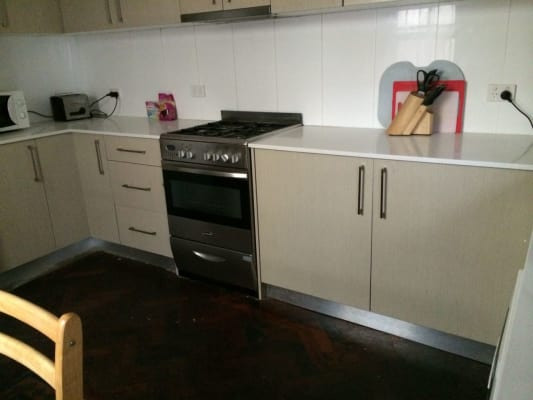 $450, Share-house, 2 bathrooms, Cleveland Street, Surry Hills NSW 2010