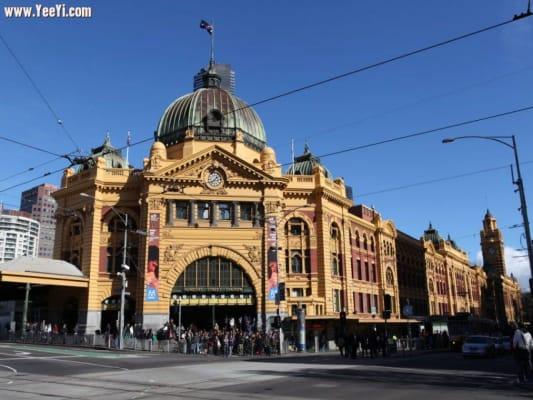 $150, Flatshare, 2 bathrooms, Collins  Street, Melbourne VIC 3000