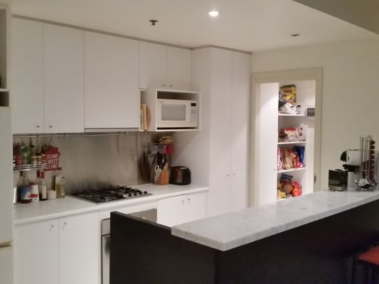$230, Flatshare, 3 bathrooms, Franklin Street, Melbourne VIC 3000