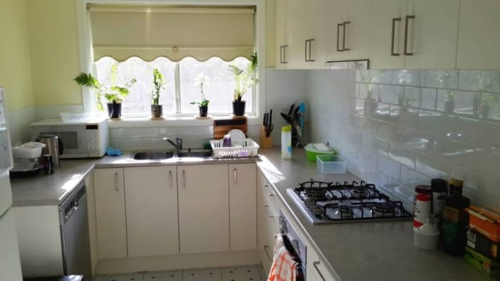 $170, Share-house, 6 bathrooms, Greenglade Court, Blackburn North VIC 3130