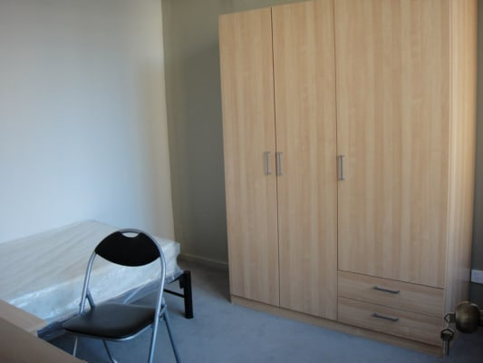 $205, Flatshare, 4 bathrooms, King Street, Melbourne VIC 3000