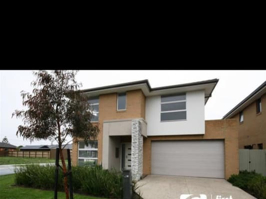 $180, Share-house, 5 bathrooms, Lovegrove Street, Sunshine West VIC 3020