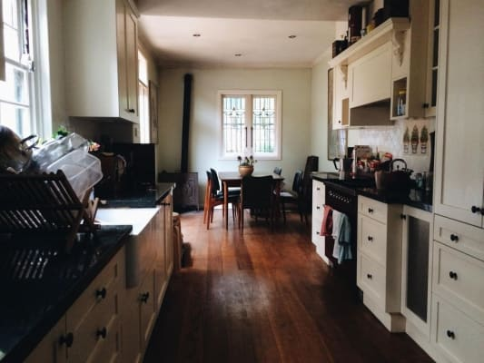$420, Share-house, 3 bathrooms, Mallett St, Camperdown NSW 2050