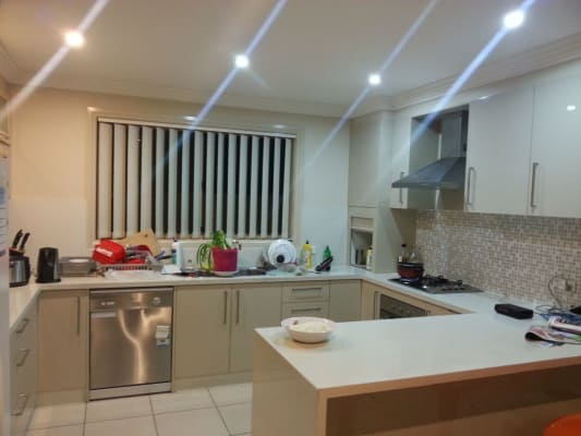 $250, Share-house, 4 bathrooms, Merrylands Road, Greystanes NSW 2145