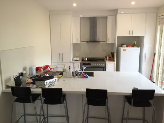 $200, Share-house, 4 bathrooms, Pearce Street, Burwood VIC 3125