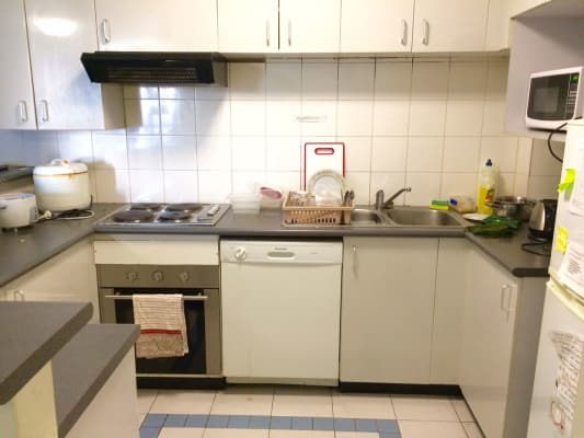 $200, Flatshare, 2 bathrooms, Pitt Street, Haymarket NSW 2000