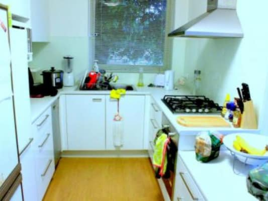 $225, Flatshare, 2 bathrooms, Punt Road, South Yarra VIC 3141