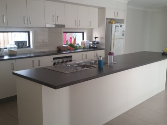 $131, Share-house, 4 bathrooms, Tulleen Place, Maroochydore QLD 4558