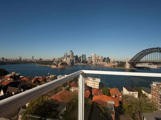 $530, Flatshare, 3 bathrooms, Upper Pitt St, Kirribilli NSW 2061